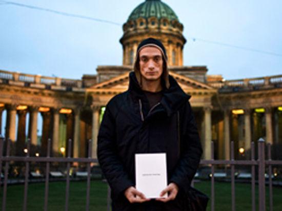 Художник Павленский и Ко устроили «Майдан» в центре Петербурга