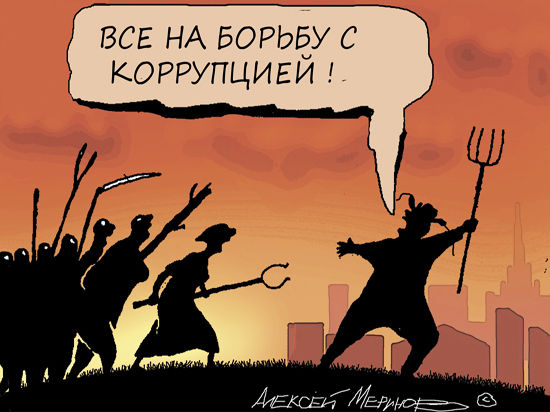 Вице-премьер правительства Крыма: чиновников обучают «под Россию» всего за 18 часов