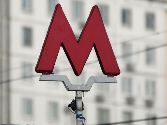 С нового года проезд в столичном метро подорожает до 40 рублей