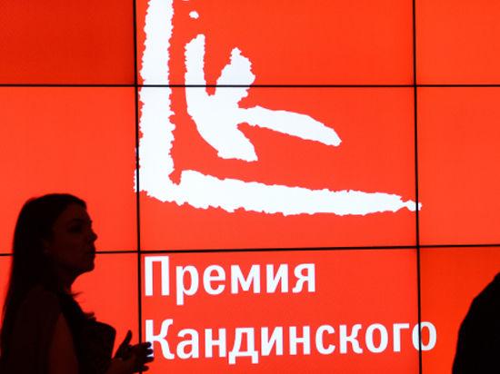 Премия Кандинского прошла под знаком Малевича