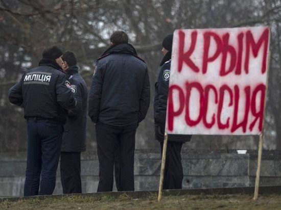 Власти Украины подали против России иск в Европейский суд по правам человека