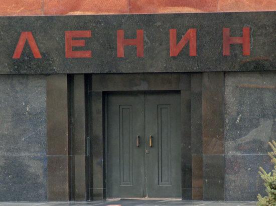 Телом Ленина в Мавзолее торгуют втайне от налоговой