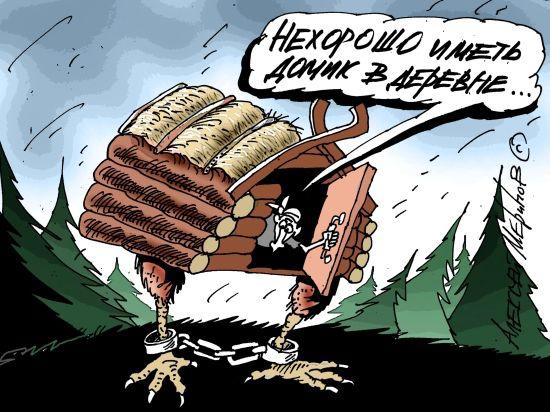Иркутские власти полны решимости оградить сельских жителей от произвола арендаторов делян