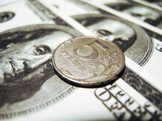 Как падший рубль дошел  до жизни такой?