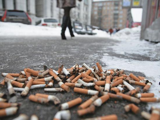 Курить — кошельку вредить