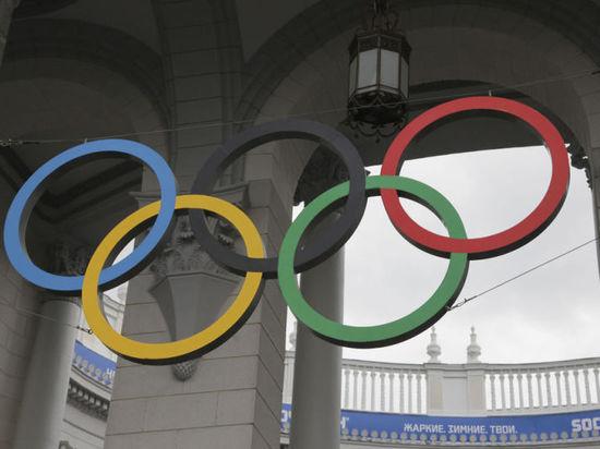 Каким было закрытие Олимпийских игр?