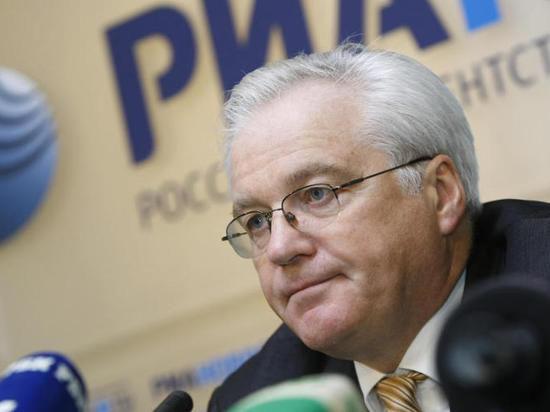 Об этом на заседании Совбеза ООН заявил постпред РФ Виталий Чуркин, процитировав обращение свергнутого президента