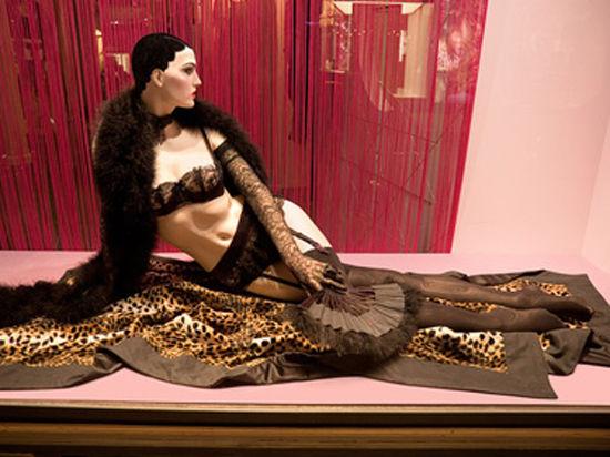 В Амстердаме открылся удивительный Музей проституции