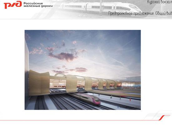 У Курского вокзала может появиться еще одно здание
