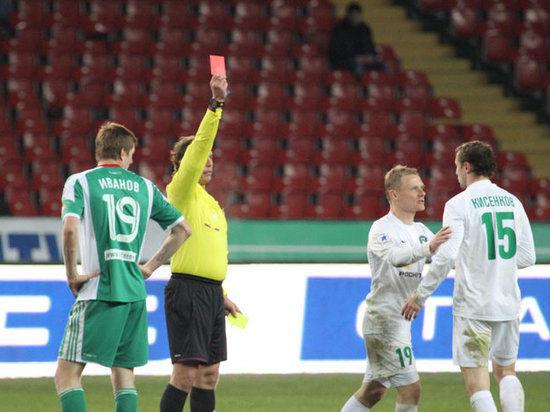 Плевок в арбитра обошелся Кисенкову в 6 матчей дисквалификации