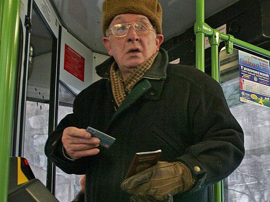 Москвичи проиграли в карты