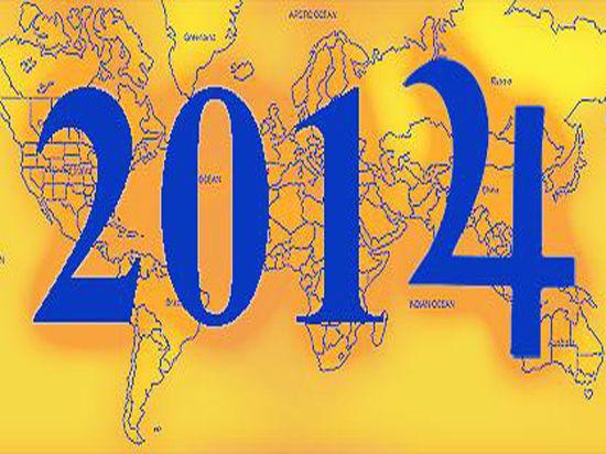 Астрологический прогноз на 2014 год: для всех и для каждого