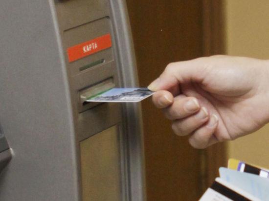 Какой будет российская платежная система?