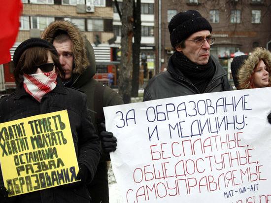 По всей России прошли митинги протеста против нововведений в учебной сфере.