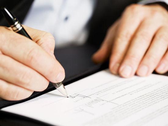 В Брюсселе, как ожидается, будет подписан документ об ассоциации