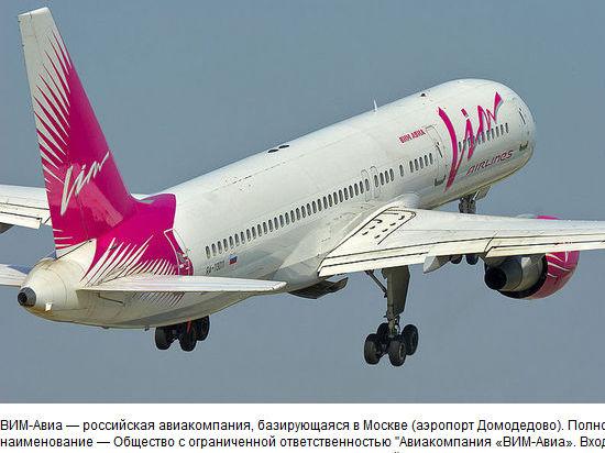 На Шри-Ланке из-за поломки самолета застряли 200 россиян