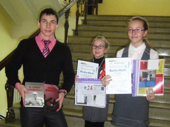 Юнкоры «МК» победили в областном фестивале школьных СМИ