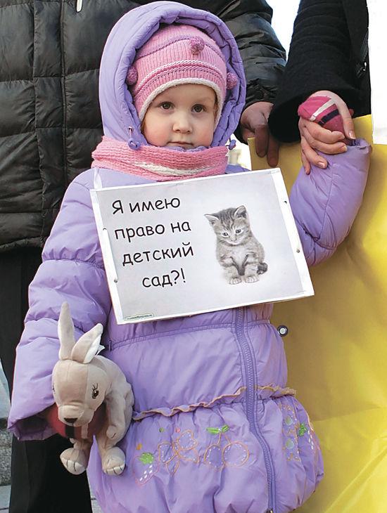 Компенсация за детсад — привилегия в Одинцовском районе