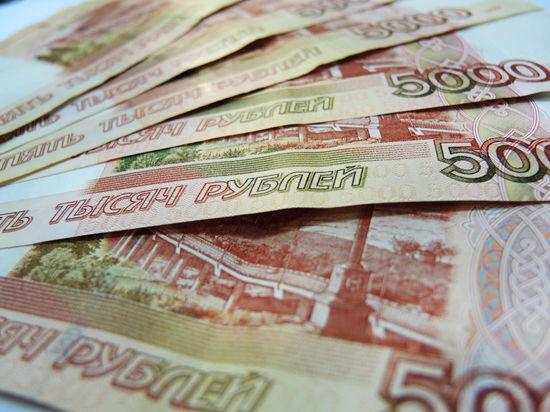 Крымский кризис лишил