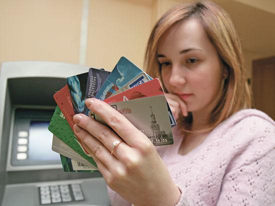 Блокировка карт как новогодний «подарок» от банков