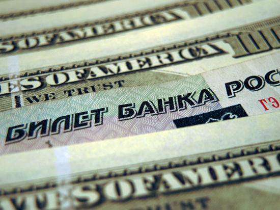 Цветные копии денег все же запретят