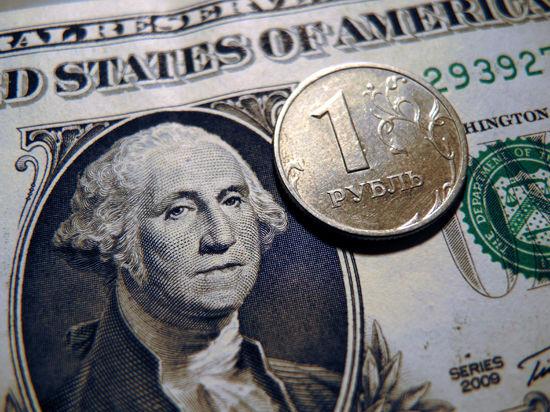 Центральные банки мира скоро могут заняться отмыванием денег