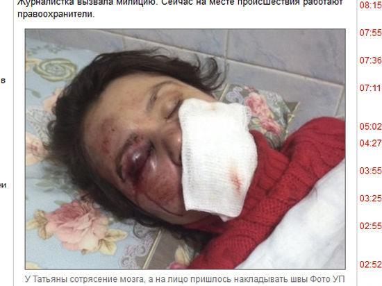 Известную украинскую журналистку избили и в автомобиле сбросили в кювет