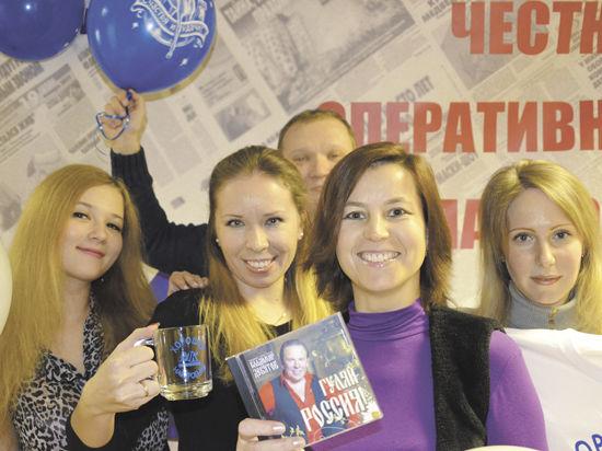 Эстафета редакционных встреч с читателями прошла в Подольске