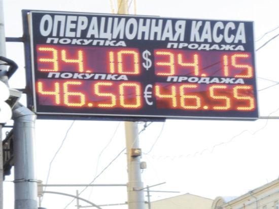 За доллар будут давать 37 рублей