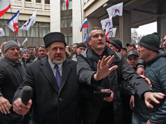 Крымских татар призывают извиниться перед русскими