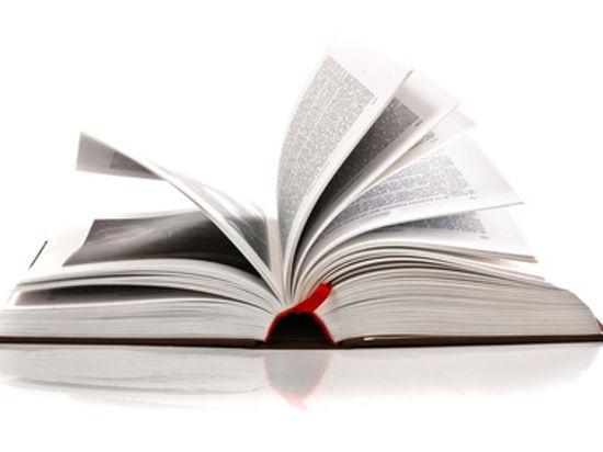 На non-fiction открыли короткий путь к чтению: итоги книжной выставки
