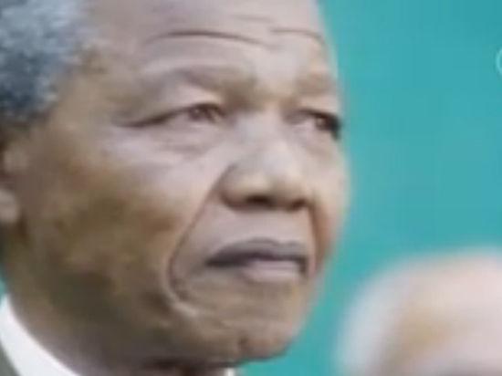 """Корреспондент """"МК"""" вспоминает о своих встречах и беседах с первым чернокожим президентом ЮАР"""