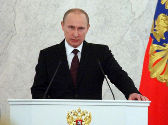 Путин выступил с посланием Федеральному собранию. онлайн-трансляция