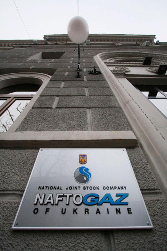 Украина готова к газовому размену с Западом
