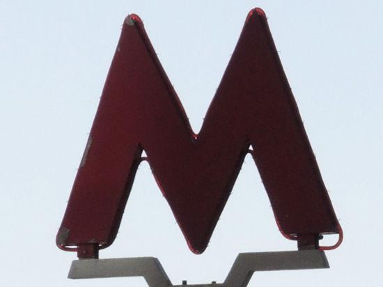 В Москве появится двухэтажная станция метро