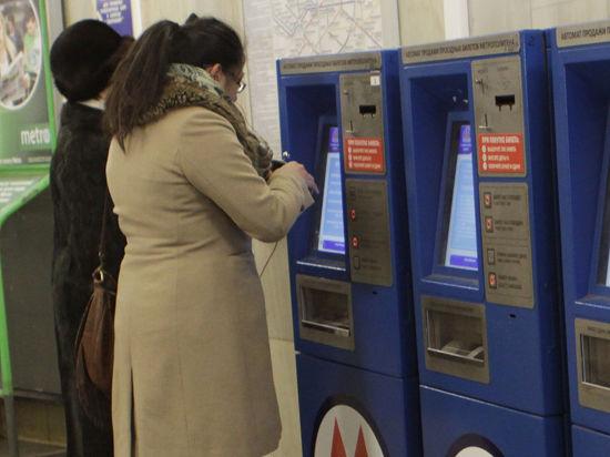 В Москве с 1 января 2014 года подорожают разовые билеты на общественный транспорт