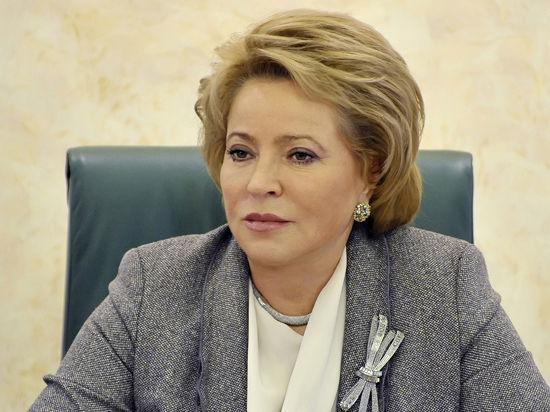 Валентина Матвиенко пригласила кибер-преступников за стол переговоров