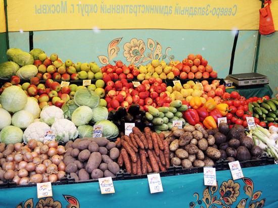 С сегодняшнего дня в Москве заработали 123 ярмарки выходного дня