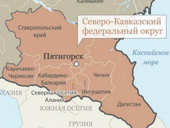 Четыре года назад российские власти приняли решение о создании Северо-Кавказского федерального округа