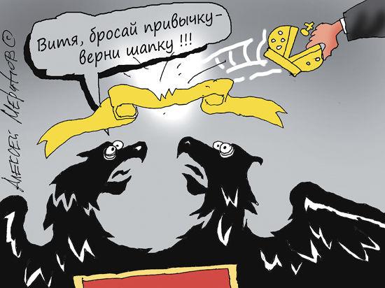 Янукович пал и бог с ним!