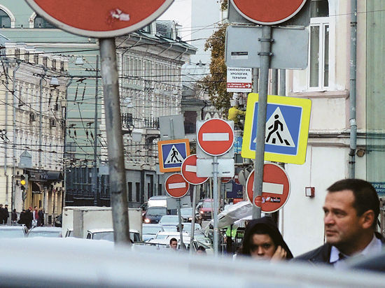 В центре Москвы пройдет