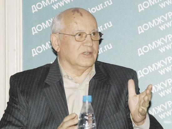Горбачев не советовал распускать Госдуму
