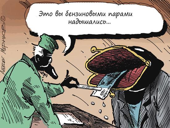 В 2014 году литр бензина подорожает на 3–4 рубля