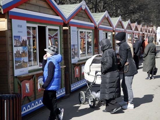 На «крымской ярмарке» в Сокольниках от полуострова было только название