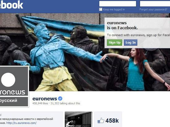 Российский МИД возмущен страницей Euronews вFacebook