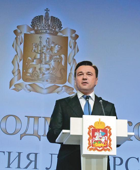 Андрей ВОРОБЬЕВ,  губернатор Московской области: