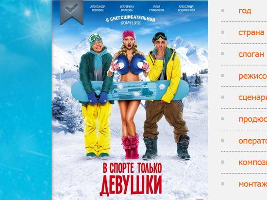 Еще одно хорошее кино про Олимпиаду