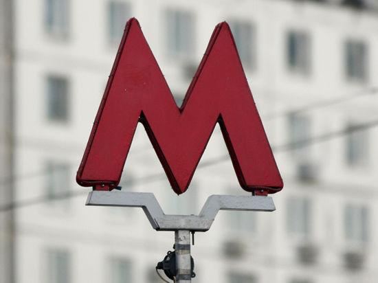 В Москве построят многоярусные станции метро
