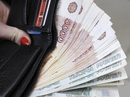 Москвичи будут платить земельный налог