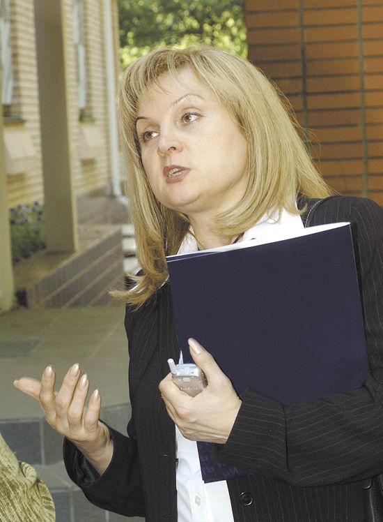Элла ПАМФИЛОВА рассказала, как НКО могут получить государственное финансирование